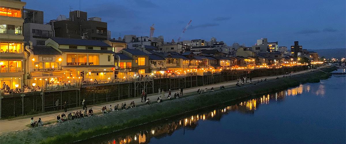 京都市都市整備公社の理念
