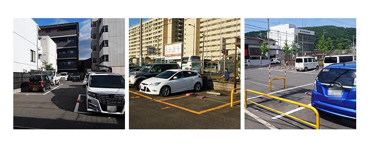 どんな場所が駐車場に適しているの?