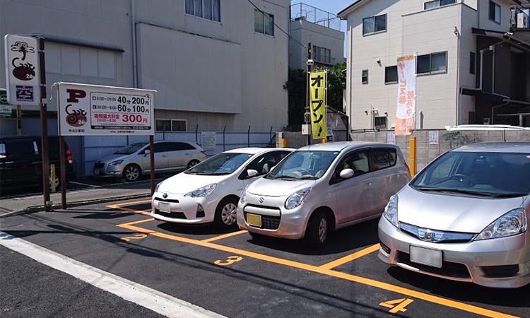 駐車場・駐輪場事業